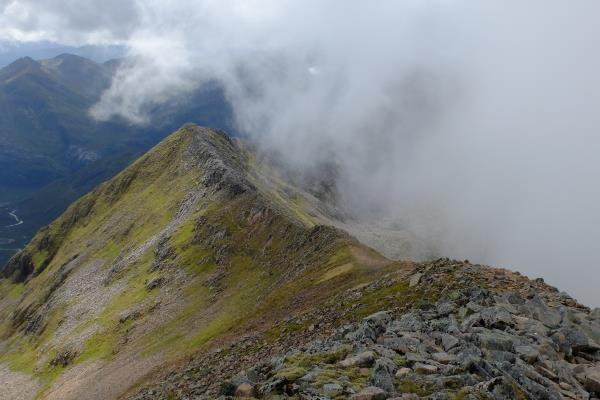Photo of CMD Arete starting to appear from mist