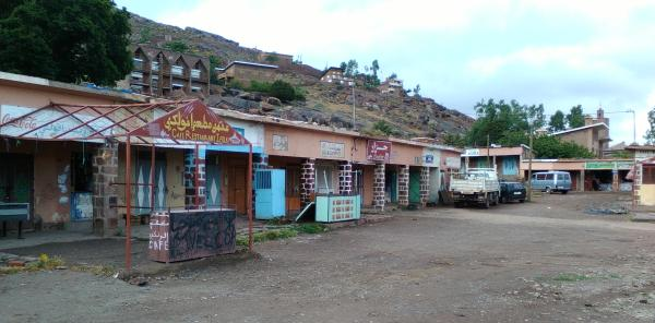 Photo of Shops in Oukaimeden